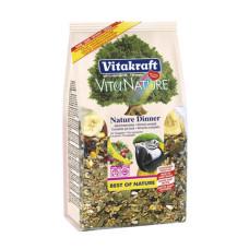 Vitakraft (Витакрафт) Nature Dinner. Натуральный корм для попугаев крупных пород, ара 750г