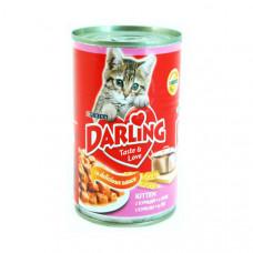 Darling (Дарлинг) Для котят с курицей - 400 г