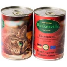 Консерва Баскервиль для котов. Курица с сердцем