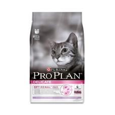 Pro Plan (ПроПлан) Delicate Adult Turkey & Rice корм для взрослых кошек с чувствительным пищеварением 0.4кг;1.5кг;10кг
