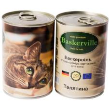 Консерва Баскервиль для котов. Телятина