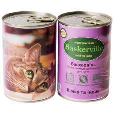 Консерва Баскервиль для котов. Утка и индейка