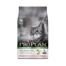 Pro Plan (ПроПлан) After Care Sterilized Turkey корм для взрослых стерилизованных котов и кошек с индейкой 0.4кг;1.5кг;10кг