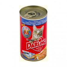 Darling (Дарлинг) С рыбой и морковью - 400 г