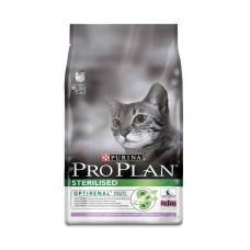 Pro Plan (Про План) After Care Sterilised With Salmon корм для взрослых стерилизованных котов и кошек с лососем 0.4кг;1.5кг;10кг