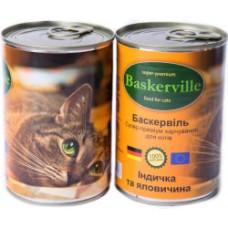 Консерва Баскервиль для котов. Индейка с говядиной