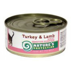 Natures Protection Sensible Digestion Turkey&Lamb 0.1 кг