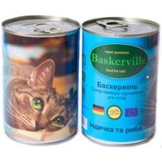 Консерва Баскервиль для котов. Индейка с рыбой