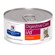 Hill's (Хиллс) Prescription Diet Feline i/d Digestive Care диета с курицей для кошек, страдающих расстройством пищеварения 156г