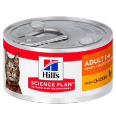 Hill's (Хиллс) Science Plan Feline Adult Chicken влажный корм для взрослых кошек с курицей 82г