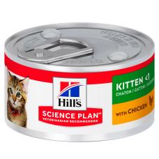 Hill's (Хиллс) Science Plan Feline Kitten Chicken влажный корм для котят с курицей 82г