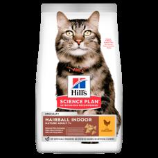 Hill's (Хиллс) Science Plan Feline Mature Adult 7+ Hairball Indoor Chicken корм пожилым домашним кошкам и котам для снижения образования комков шерсти 1.5кг