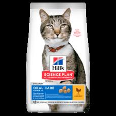 Hill's (Хиллс) Science Plan Feline Adult Oral Care корм для кошек, предотвращающий проблемы полости рта 1.5кг;7кг