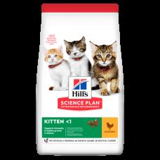 Hill's (Хиллс) Science Plan Kitten Chicken корм для котят с курицей 0.3кг;1,5кг;7кг;7кг