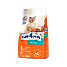 Клуб 4 Лапы. Сухой корм для стерилизованных кошек 0,3кг;2кг;5кг;14кг