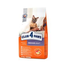 Клуб 4 Лапы Indoor 4 in 1. Сухой корм для взрослых кошек, живущих в помещении 0,9кг;5кг;14кг