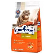 Клуб 4 Лапы. Сухой корм для кошек с кроликом 2кг;14кг