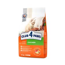 Клуб 4 Лапы. Сухой корм для котят 03кг;5кг