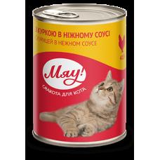 Мяу! Консервированный корм для кошек. Курица в нежном соусе 415г