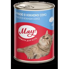 Мяу! Консервированный корм для кошек. Рыба в нежном соусе 415г