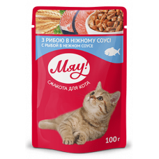 Мяу! Влажный корм для кошек. Рыба в нежном соусе 100г
