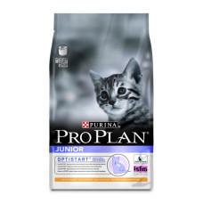 Pro Plan (Про План) Junior корм для котят с курицей 0.4кг;1.5кг;10кг