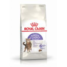 Royal Canin (Роял Канин) Sterilised Appetite Control. Корм для стерилизованных кошек и котов, контроль аппетита 0.4кг;2кг