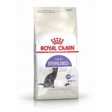 Royal Canin (Роял Канин) Sterilised. Корм для стирилизованных кошек и котов 0.4кг;2кг;4кг;10кг