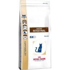 Royal Canin (Роял Канин) Gastro Intestinal диета для кошек, страдающих от заболеваний печени 0.4кг;2кг