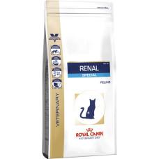 Royal Canin (Роял Канин) RENAL FELINE SPECIAL cat диета для кошек, страдающих от острой или хронической почечной недостаточности 0.5кг;2кг