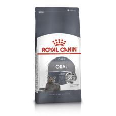 Royal Canin (Роял Канин) ORAL CARE корм для котов профилактика налета и зубного камня 0,4кг;1,5кг;8кг
