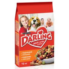 Darling (Дарлинг) Курица с овощами 10 кг