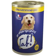Гав! Консервированный корм для собак. Кролик в аппетитном соусе 1.24кг