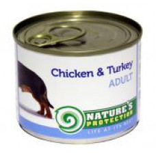 Natures Protection Adult Chicken&Turkey 0.2 кг