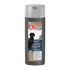 8in1 (8 в 1) Black Pearl (Германия). Шампунь для собак с темной шерстью 250мл