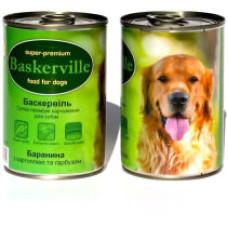 Консерва Баскервиль для собак. Баранина с картофелем и тыква 0,4кг, 0,8кг