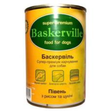 Консерва Баскервиль для собак. Петух с рисом и цукини 0,4кг, 0,8кг