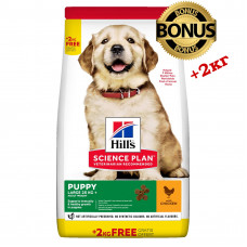 Hill's (Хиллс) Science Plan Puppy Large Breed Healthy Development Chicken & Rice корм для щенков крупных пород с курицей 12,5кг+2rкг