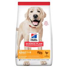 Hill's (Хиллс) Science Plan Canine Adult Large Light корм для взрослых собак крупных пород, склонных к полноте 14кг