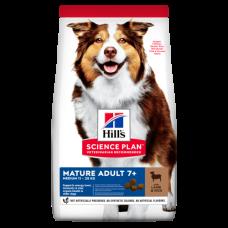 Hill's (Хиллс) Science Plan Canine Mature Adult 7+ Medium Active Longevity Lamb & Rice корм для пожилых собак средних пород с ягненком и рисом 2,5кг;14кг