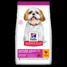 Hill's (Хиллс) Science Plan Canine Mature Adult 7+ Mini Active Longevity Chicken & Rice корм для пожилых собак малых пород с курицей и рисом 0,3кг;1,5кг;3кг;6кг