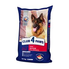 Клуб 4 Лапы для активных собак 14кг