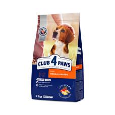 Клуб 4 Лапы для взрослых собак средних пород 2кг;14кг