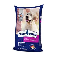 Клуб 4 Лапы для собак крупных пород 14кг