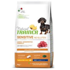 Trainer (Трейнер) Sensitive Adult Small & Toy With Lamb сухой корм с ягненком для собак мелких пород с чувствительным пищеварением 0,8кг;2кг;7кг