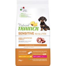 Trainer (Трейнер) Sensitive Puppy & Junior Mini With Duck сухой корм с уткой для щенков мелких пород с чувствительным пищеварением 2кг