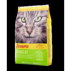 Josera (Йозера) SensiCat. Корм для кошек с чувствительным пищеварением 2кг;10кг