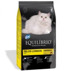Equilibrio (Эквилибрио) Cat Adult Long Hair сухой суперпремиум корм с курицей для котов с длинной шерстью 0,5кг; 1,5кг; 15кг