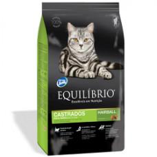 Equilibrio (Эквилибрио) Cat Adult Castrados Hairball сухой суперпремиум корм с курицей для стерилизованных кошек и кастрированных котов 0,5кг; 1,5кг