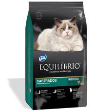 Equilibrio (Эквилибрио) Cat Mature Castrados Indoor сухой суперпремиум корм с курицей для стерилизованных кошек и кастрированных котов старше 7-ми лет 0,5кг; 1,5кг